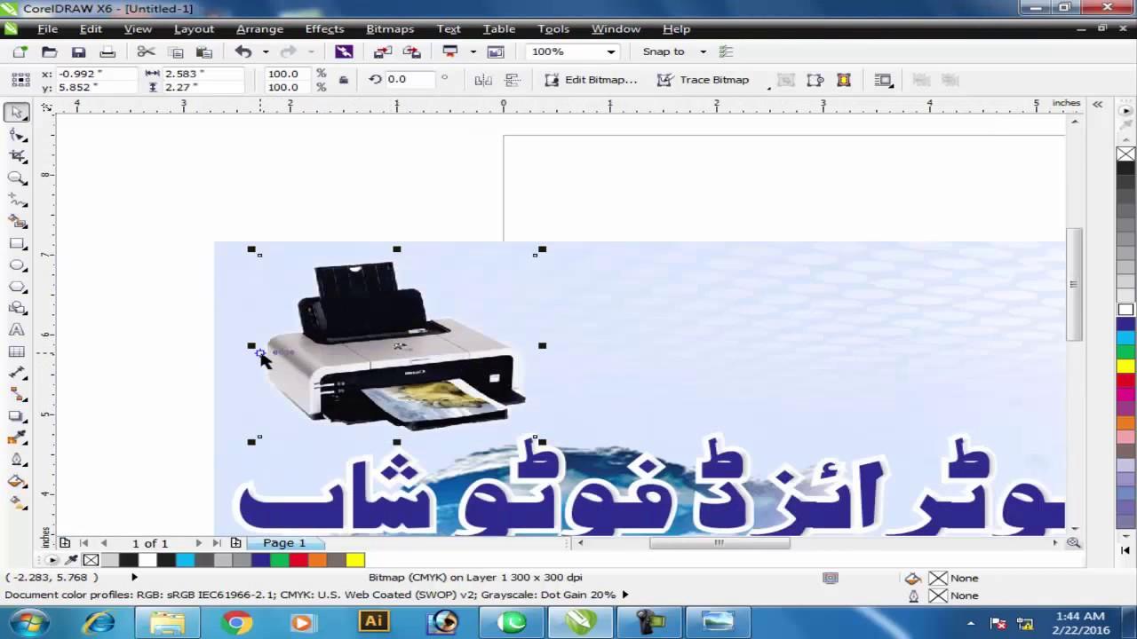Banner Design CorelDRAW X6