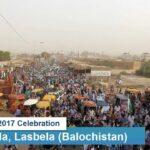 14 August 2016 and 2017 Celebration At Bela District Lasbela, Balochistan