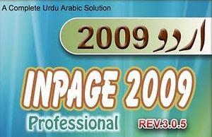 Urdu InPage 2009 Free Download