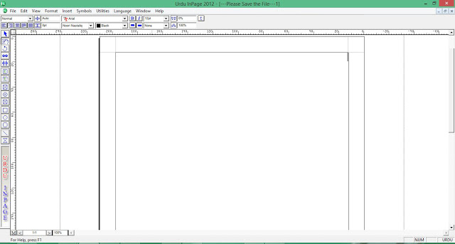 InPage Urdu Interface and free Download